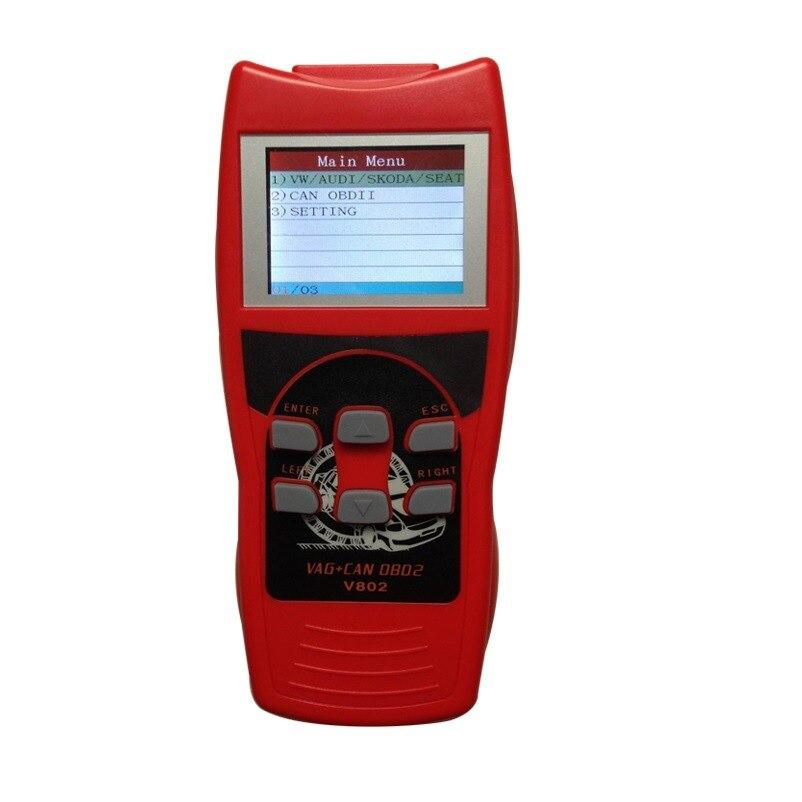 V801/V80 2 Красочный ЖК-дисплей профессиональные инструменты для диагностики автомобиля VAG считывающий сканер Автомобильная диагностика OBDII Ав...