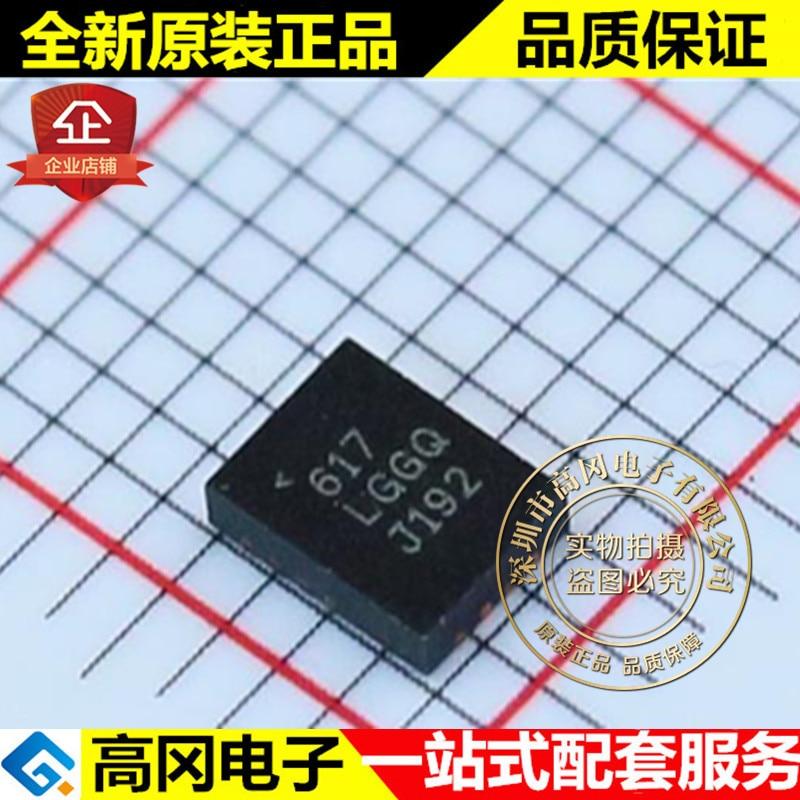 5 piezas LT8614EUDC # PBF linear Technology, QFN-18 LGGQ 42V 4A DC-DC