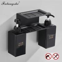 Double distributeur de savon liquide a pompe de 450ml  distributeur mural de shampoing  douche dhotel avec Double etagere  accessoires de salle de bains WB8605