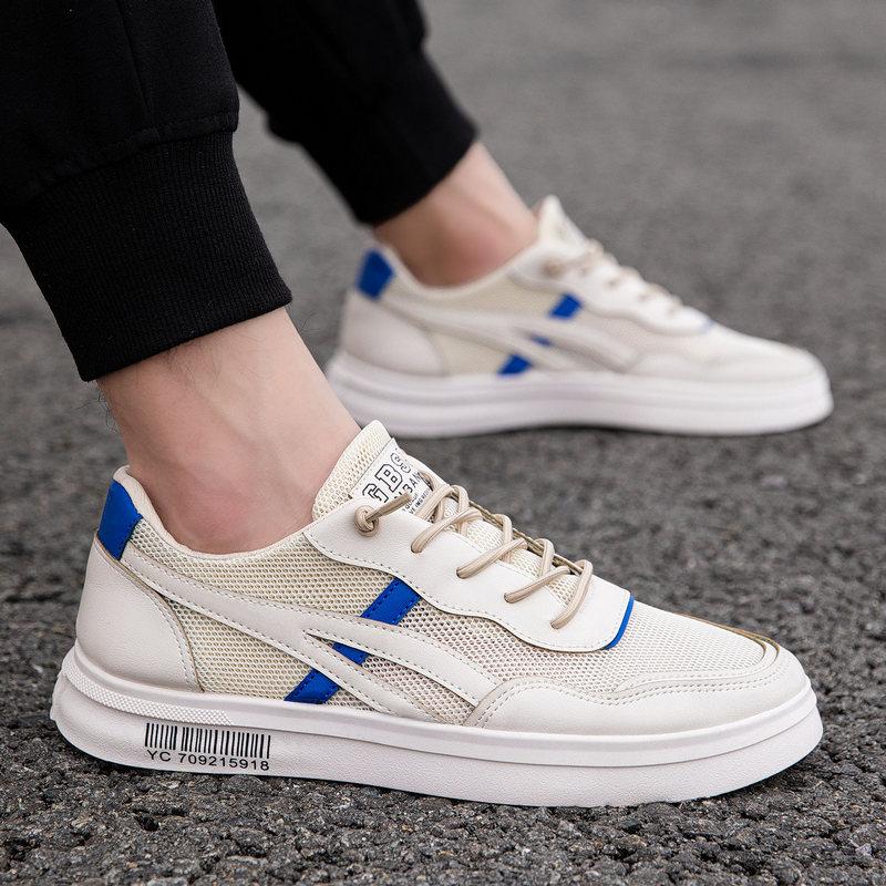 мужская обувь\мужские кеды\кроссовки мужские\кроссовки\Мужская повседневная обувь\мужские кроссовки 2021