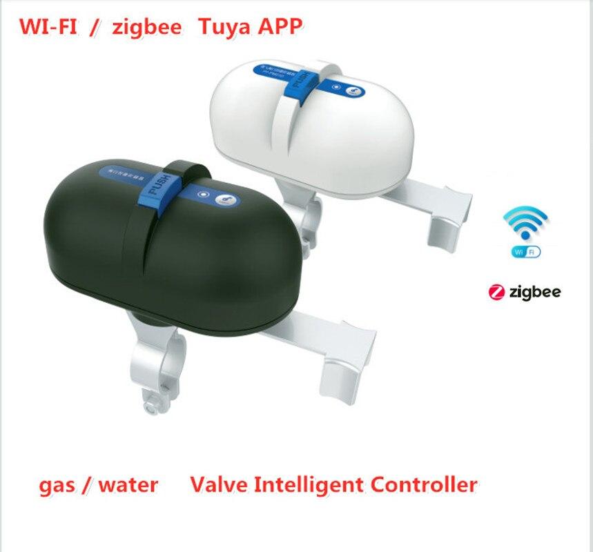 Автоматический газовый регулирующий клапан Wifi, автоматический регулирующий клапан уровня воды, автоматический клапан дистанционного упра...