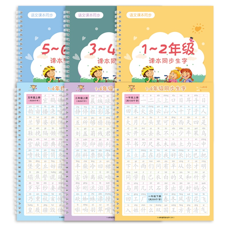Children Practice Art Writing Books Chinese Characters Calligraphy Writing Reusable 3D Groove Practice for Copybook Textbooks