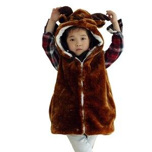 DOUBCHOW Animal Vest Unisex Children's Cartoon Brown Reindeer Sleeveless Coat Winter Hooded Kids Cosplay Plush Fleece Outwear