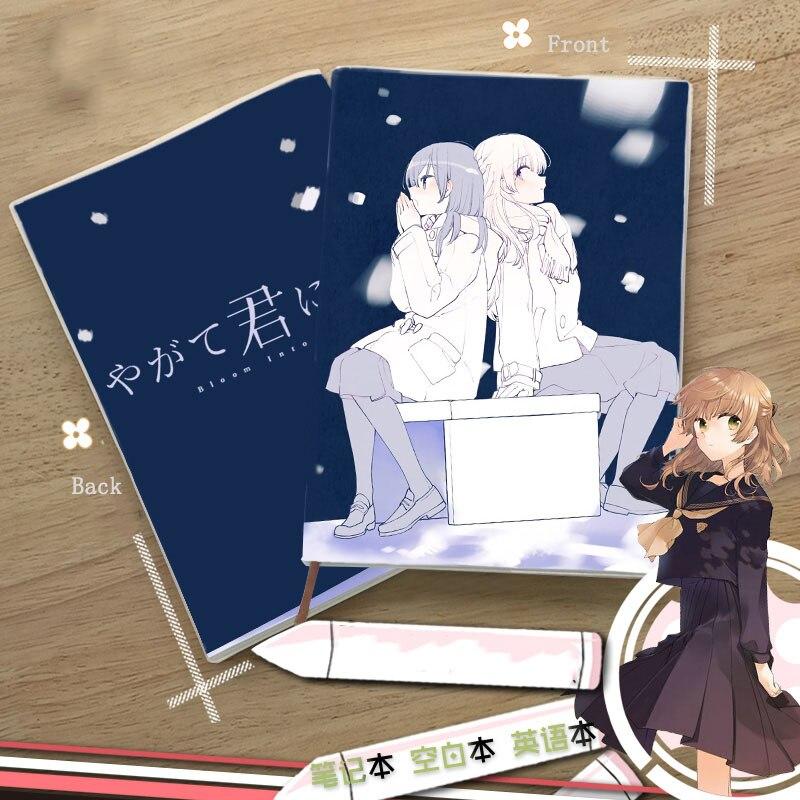 Anime con el tiempo, me convertiré en tu cuaderno de estudiante de protección ocular delicada Bloc de notas diario conmemorativo regalo de cumpleaños