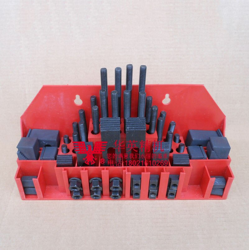 Milling Machine Clamping Set 58pcs Mill Clamp Kit Vice M12 Universal Fixture Screw Set Pressure Plate Processing Parts