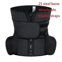 Straight double belt reinforced belt 25 bone 33 high sports body shaping clothing plastic belt upgrade