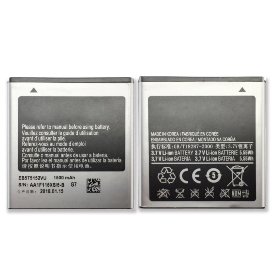 EB575152LU 1650mAh reemplazo de la batería para Samsung Galaxy S I9000 I9003...