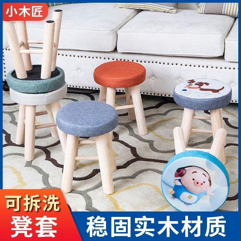 Скамейка детская маленькая, мультяшный милый стул, семейный твердый деревянный табурет для детского сада, маленькая скамейка, Минималистич...