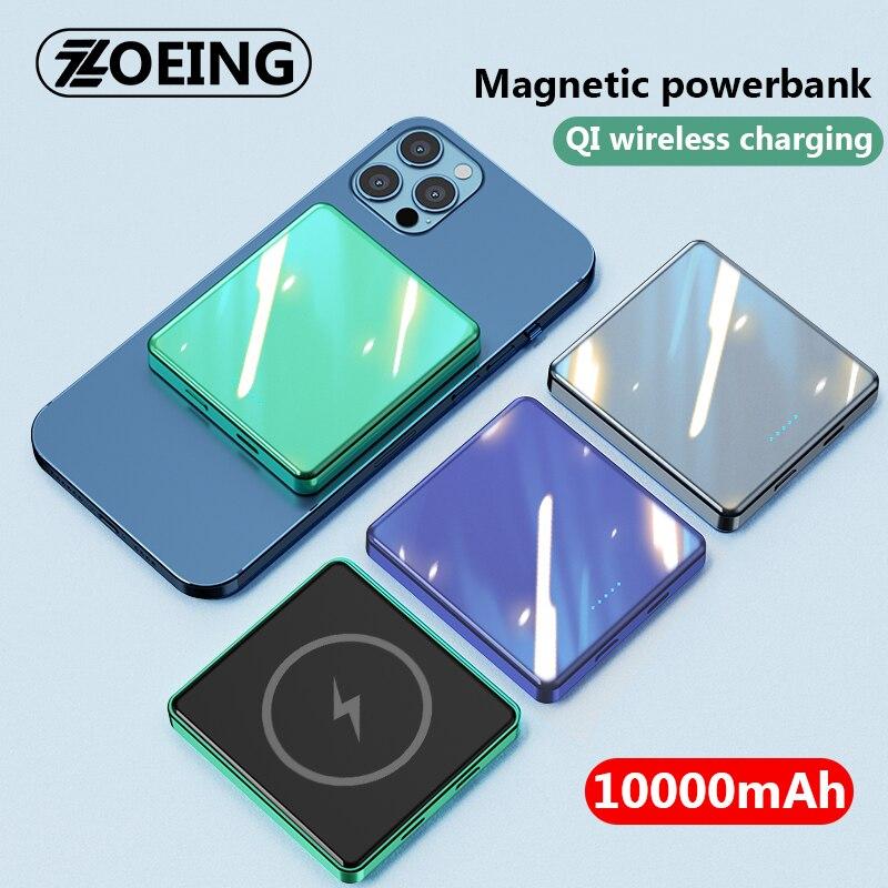 10000mAh باور بانك لاسلكي صغير مغناطيسي لايفون 12 12pro 12 بروماكس magsafe شاحن هاتف محمول باوربانك بطارية خارجية
