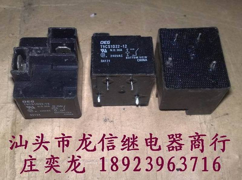 Реле t9cs1d22-12 30A 12VDC t91-1a