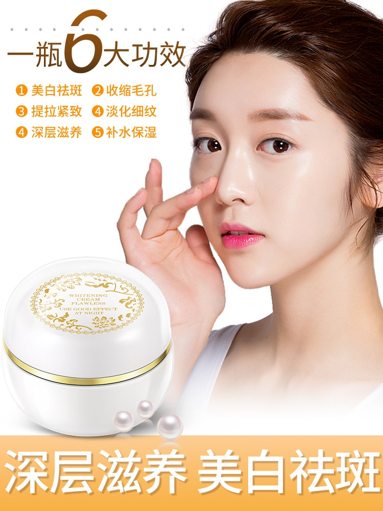 Freckle cream fairy cream lady cream genuine products special word cosmetics without makeup cream wh