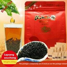 2018 Lapsang Souchong Black tea