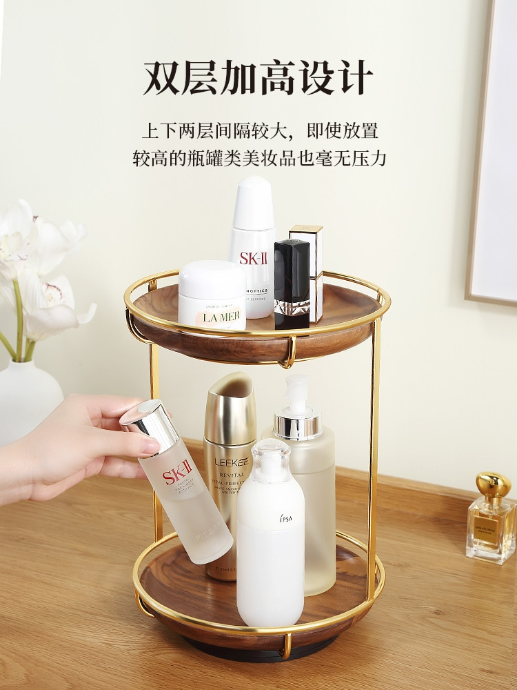 Cosmetic Storage Box Home Desktop Dressing Table Perfume Multi-layer Skin Care Product Rotating Rack Net Red Bathroom