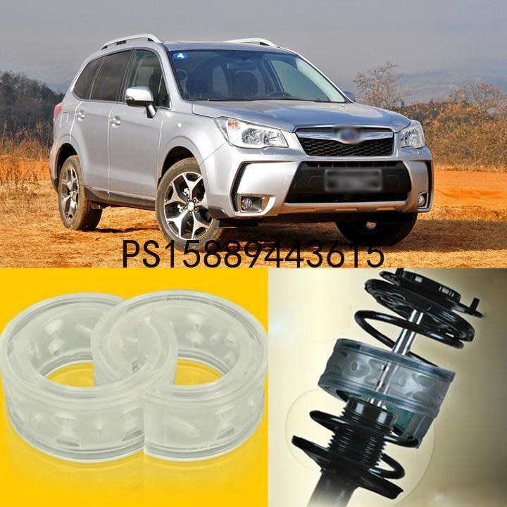 2pcs Power Front /Rear Shock Suspension Cushion Buffer Spring Bumper For Subaru Forester
