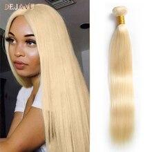 Dejavu 613 Straight Hair Bundles Peruvian Remy Hair 10-30 inch Bundles Honey Blonde Bundles 1 Pc Hair Extension For Woman