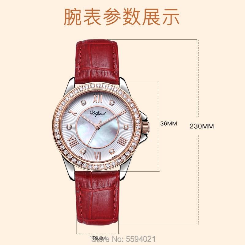 Difini watch casual fashion ladies watch belt diamond watch female waterproof quartz watch birthday gift Korean female watch enlarge