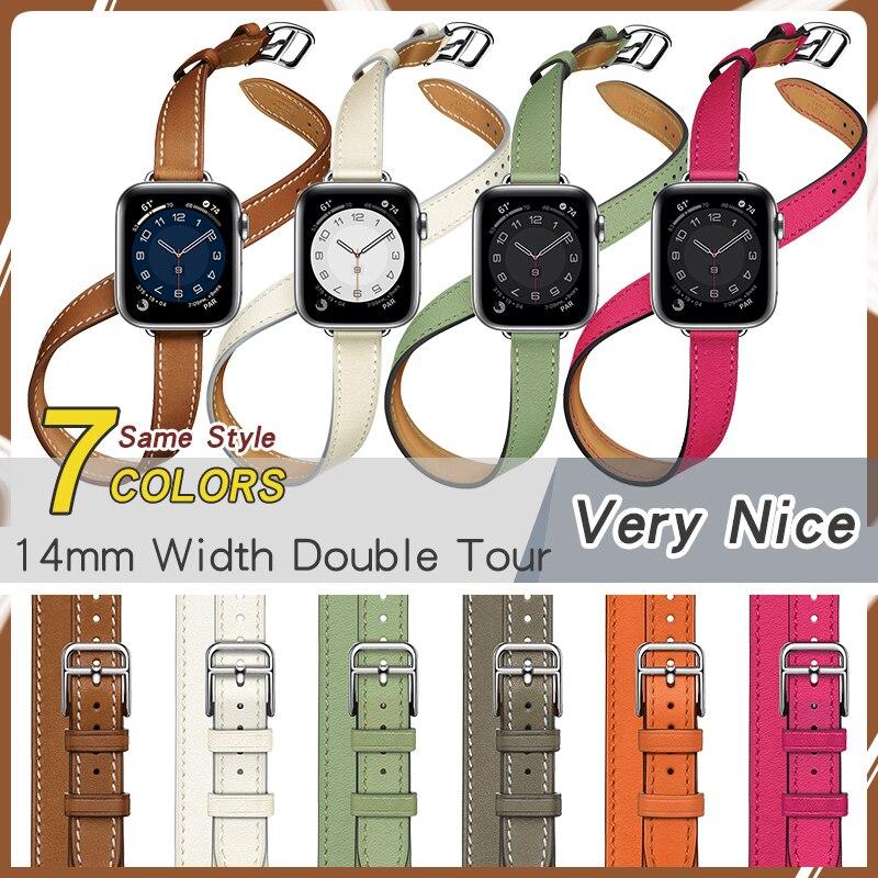 أحدث جودة عالية مزدوجة جولة الفرقة ل أبل سلسلة ساعة 6 Se 5 4 3 2 1 Iwatch حزام موضة الرجال النساء 14 مللي متر العرض