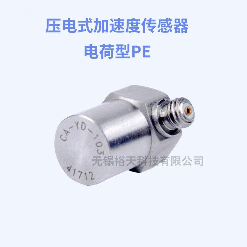 Vibración prueba de impacto Sensor de aceleración acelerómetro CA-YD-103 carga recogida Sensor de frecuencia
