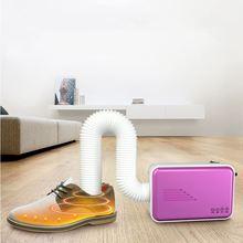 Rotatif Portable électrique vêtements sèche-chaussures ventilateur chauffage lit plus chaud vêtement acariens tueur un multi-usages pour la maison