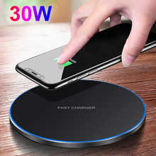 30W Wireless Charger Induction Fast Charging Pad for Samsung S10 S20 Note 10 20 iPhone 12 11 Pro Max XS XR X 8 HUAWEI mate30