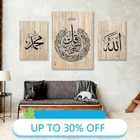 Affiches de peinture sur toile avec motif de bois pour decoration de maison