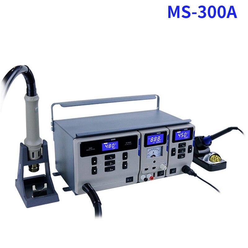 ATTEN 3in1 MS300 Lead-free Heat Gun soldering Station Intelligent Digital display Adjustable Hot Air Gun FOR PCB chip repair