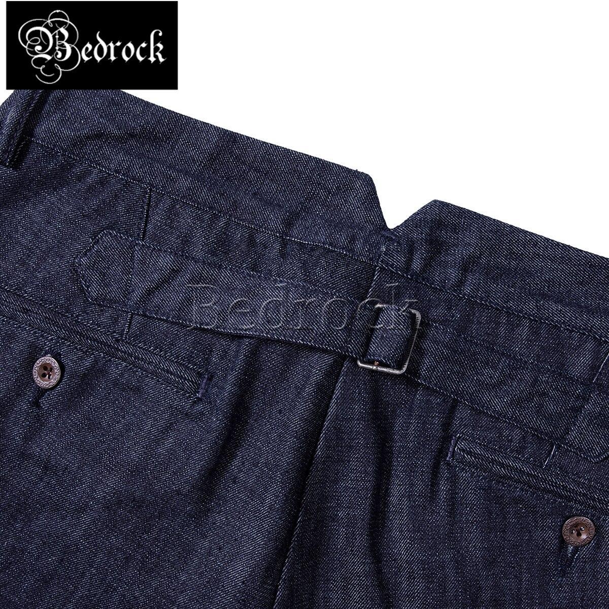 12oz High waist loose wide-leg denim jeans Paris buckle double pleated French gentleman overalls Retro snowflake jeans