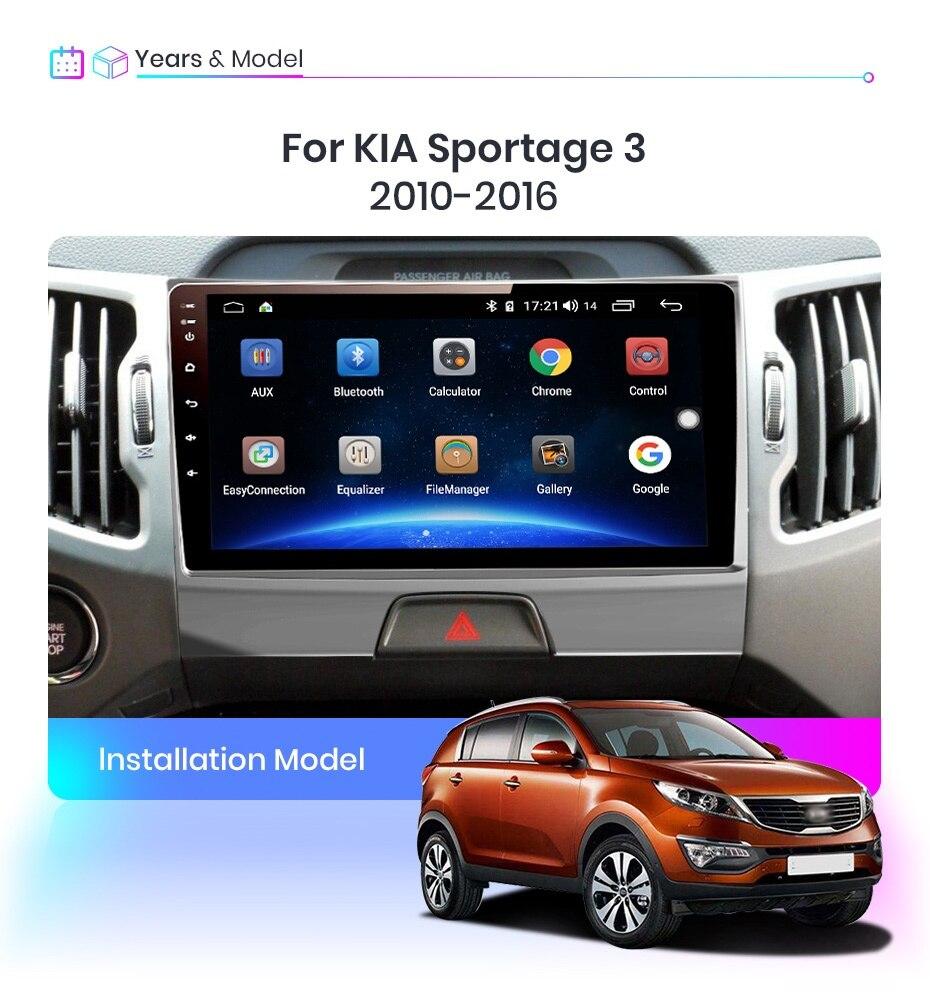 2Din Android 9.0 DSP auto Radio Multimedia Video Player GPS5mp navigation forKIA Sportage 3 2010 2011-2016 car radio receiver