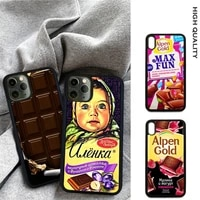 alpen gold chocolate soft tpu hard pc mobile phone case for samsung s9 s10 s20 plus s21 s30 ultra s7 s8 s10e note 9 20 cover