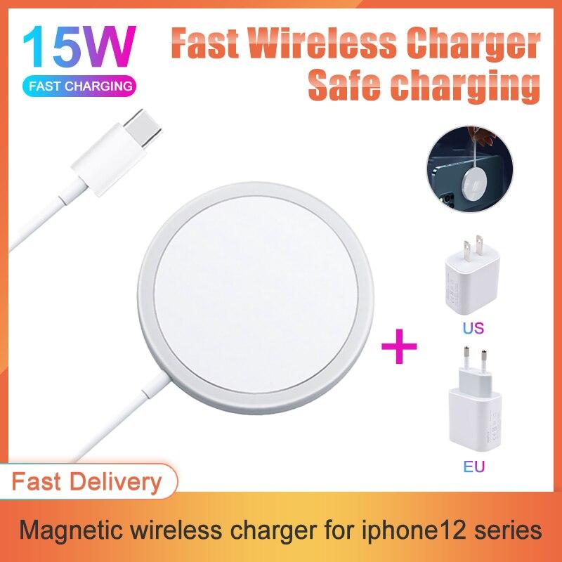 Charge rapide magnétique pour iPhone12 Pro Max 15W chargeur sans fil Magsafing 20W EU US PD Plug multi-couleur charge sans fil rapide