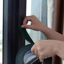Double bande latérale forte adhésive téléphone portable voiture intérieur barre de lampe à LED réparation joint réparation tampon Automobile extérieur et intérieur