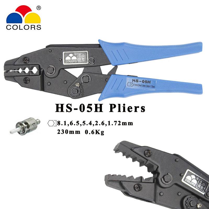HS-05H محوري العقص كماشة RG55 RG58 RG59 ، 62 ، relden 8279,8281 ، 9231,9141 محوري المكشكش SMA/BNC موصلات أدوات