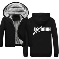 free shipping ak mania male warm thick velvet solid sweatshirt tracksuit men hoodies and sweatshirts