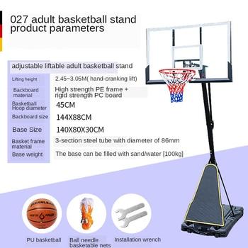 Huge Indoor Movable Sports Basketball Frame Basketball Stand Home Outdoor Adult Child Training Adjust Liftable Basketball Rack