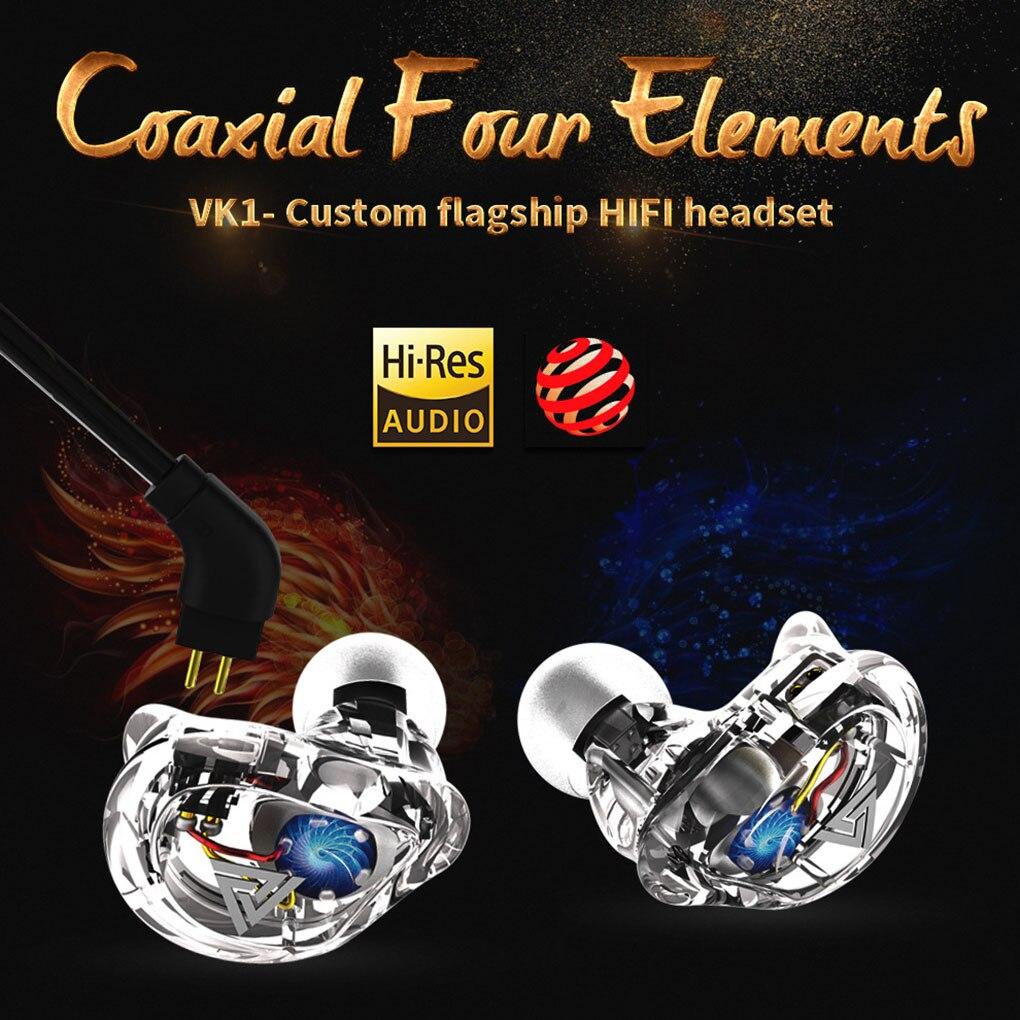 2019 New QKZ VK1 4DD In Ear Earphone Super Bass Stereo HIFI DJ Running Sport Earphones Earplug Headset Earbud