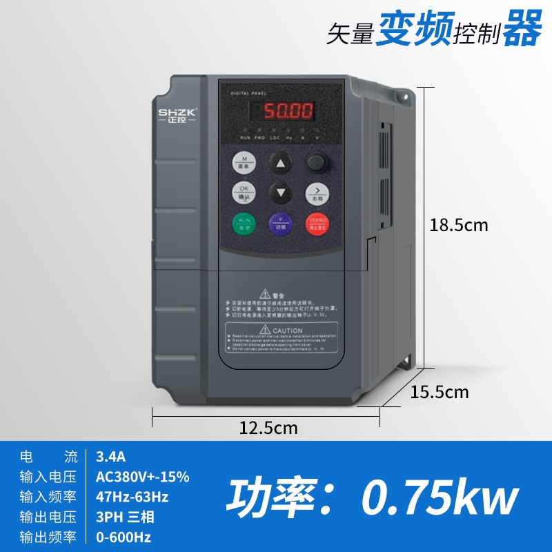 VFD inverter 0.75KW/1.5KW/2.2KW 3 PH 380V input and 3 PH 380V output SHZK ZK880 vector control frequency converter for motor freeshipping 11kw 3 phase 380v 25a frequency inverter vsd vector control 11kw frequency inverter vfd 11kw