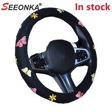 Menina bonito borboleta carro capa de volante caso dos desenhos animados com bordado floral jacquard interior decoração do carro 15 Polegada feminino