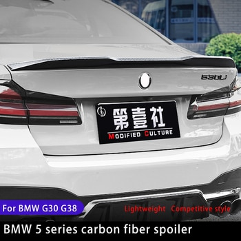 Suitable for BMW 5 Series G38 G30 carbon fiber spoiler 2018 2019 2020 2021 M MP M5 style modified rear tail wing