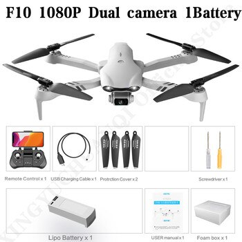professionl   New 4K HD dual camera with GPS 5G WIFI wide angle FPV real-time transmission drone Only remote control