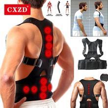 CXZD offre spéciale mâle femelle réglable Posture soutien orthèse aimant thérapie sangles dos cou correcteur colonne vertébrale soutien orthèse