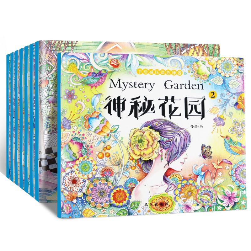 Фото - 8 Books/set Children Cartoon Sticker Books Kids Chinese Story Book With Stickers Early Childhood Story Book For Kindergarten the usborn christmas story sticker book