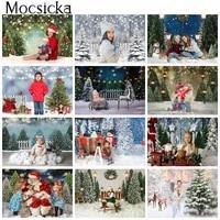 winter snow photography backdrop christmas snowflake xmas trees background newborn kids adult birthday portrait photo studio