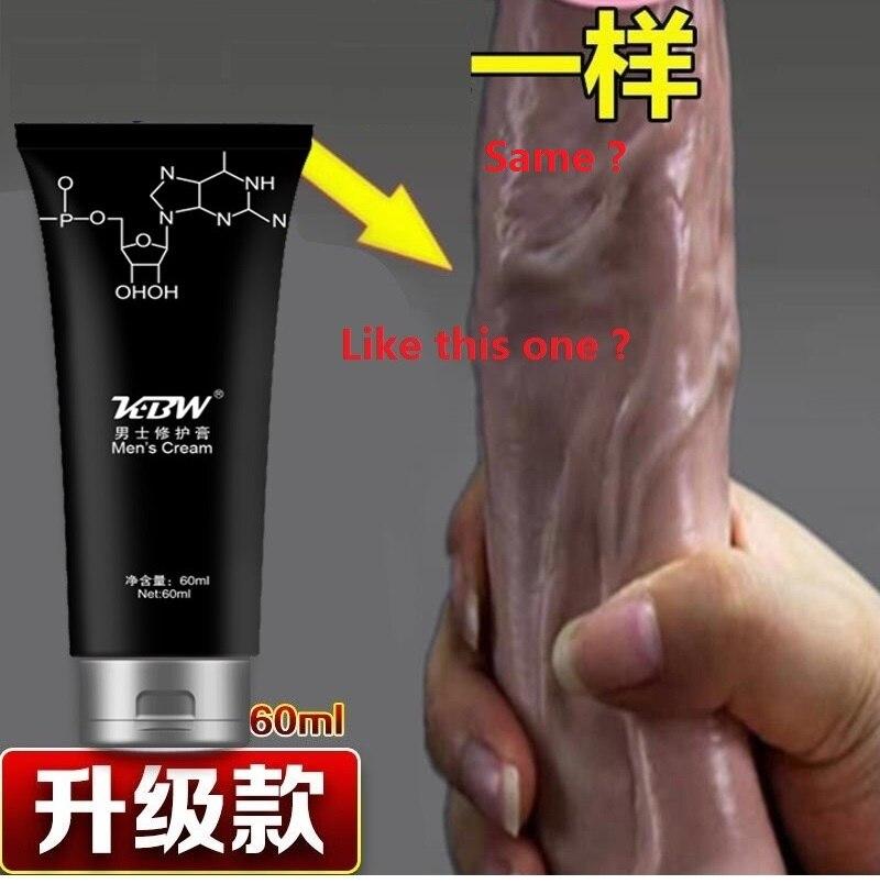 Новый большой пенис 60 мл 50 мл Увеличение вашего пениса увеличение мужской t 2021 насос травяной крем для мужчин помощь вам