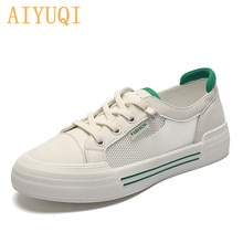 AIYUQI Sneakers Women 2021 Summer New Flat Mesh White Girl Shoes Lace-up loafers Casual Student Shoe