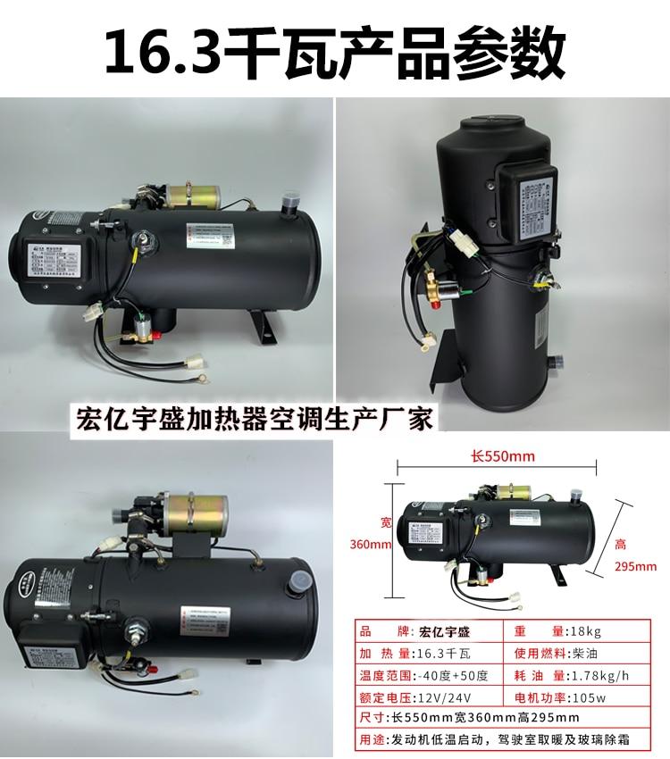 Supply diesel heater Q16.3 kw automotive engine car parking heater fuel boiler in car