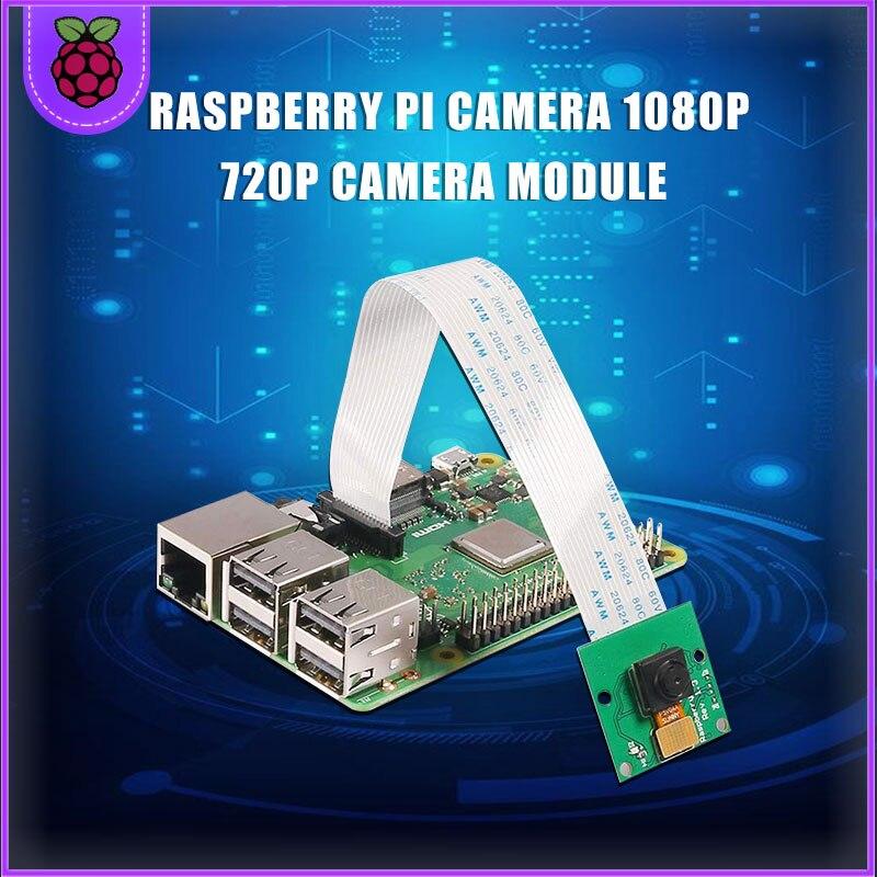 Raspberry Pi камера 1080p 720p Модуль камеры для Raspberry pi 4 3 Модель B + 5Mp веб-камера RPI126