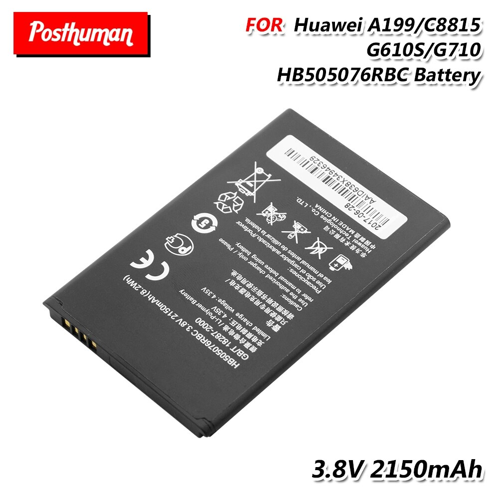 HB505076RBC аккумулятор для телефона Huawei A199 C8815 G606 G610 G700 G710 G716 Y3 2 Y3 II литий-ионный аккумулятор Li-Po