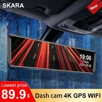 4K Dash cam 12 дюймов потоковый медиа-зеркало заднего вида 2160P со сверхвысоким разрешением Ultra HD Автомобильный видеорегистратор с двумя объектива...