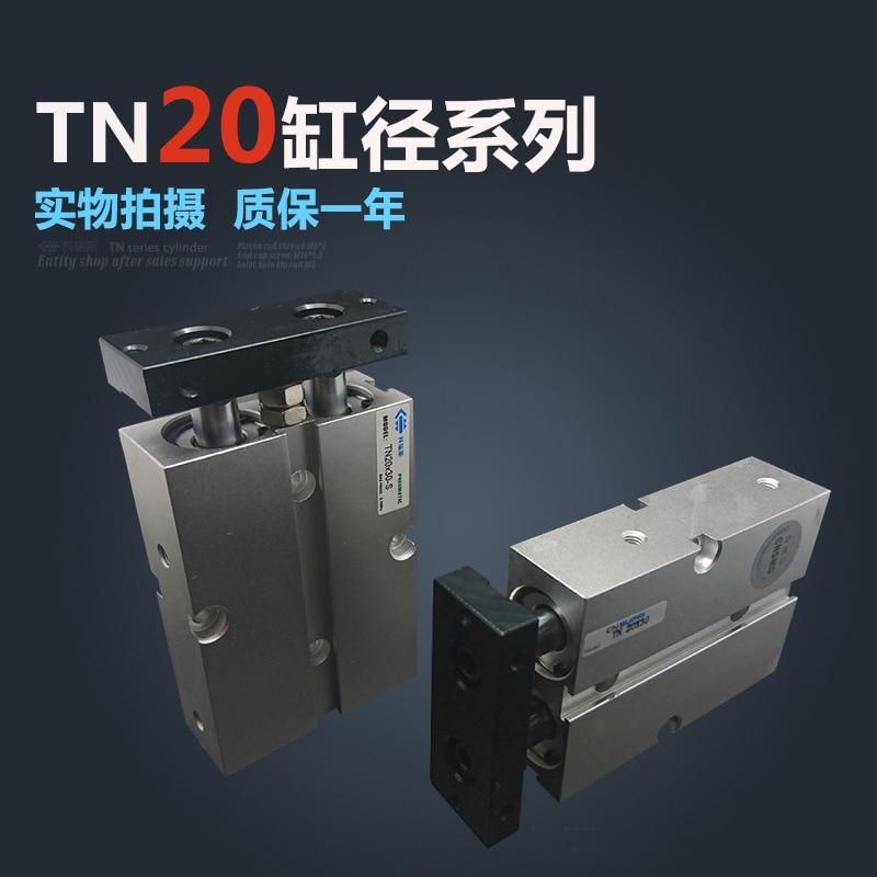 TN20 * 200 شحن مجاني 20 مللي متر تتحمل 200 مللي متر السكتة الدماغية المدمجة اسطوانات الهواء TN20X200-S العمل المزدوج الهوائية اسطوانة