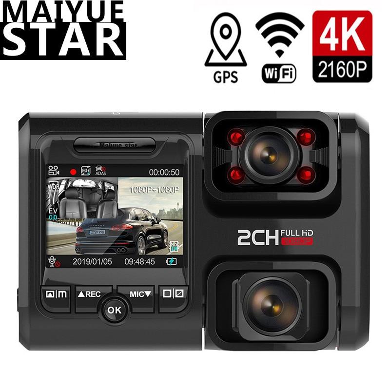Nueva actualización 360 grados panorama 4K 2160P WIFI GPS lente Dual coche DVR Sony IMX323 sensor HD cámara de visión nocturna grabadora
